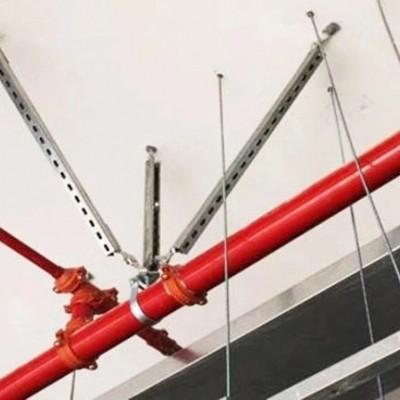 单管支吊架