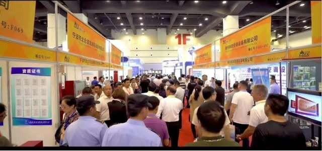 2020郑州抗震支架展会|郑州抗震支架展览会