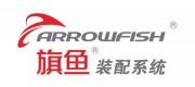 浙江旗鱼(arrowfish)