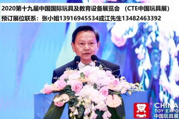 2020上海电动毛绒玩具展diy玩具展