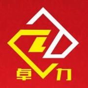 邯郸市卓力紧固件制造有限公司