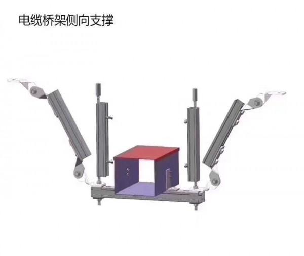 抗震支架 桥架支架侧向支架