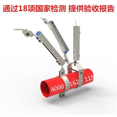 厂家直销江苏安素工程科技单管双向抗震支架
