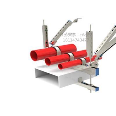 厂家直销江苏安素综合共架水管双向抗震支架