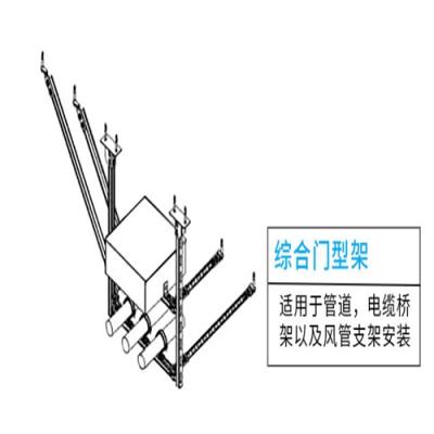 北京中玖抗震支架现货供应