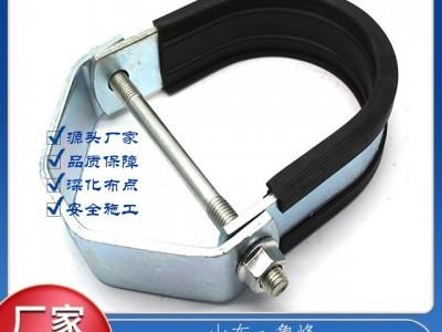 抗震支架配件U型管夹