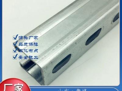 抗震支架C型钢